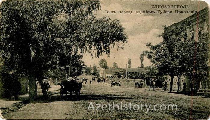 О беспорядках в Елисаветполе (Гяндже) в 1914 году