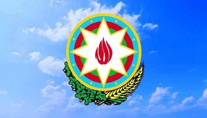 Azərbaycan Respublikasının Dövlət gerbi haqqında Qanun ləğv edildi