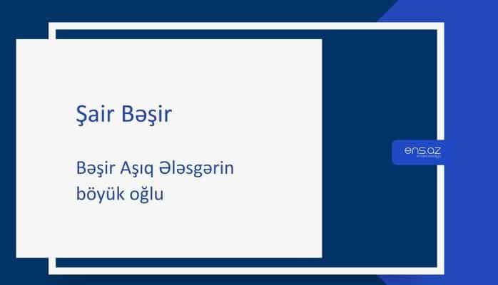 Şair Bəşir