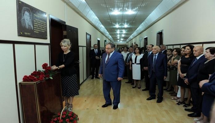 В Бакинском государственном университете почтена память видного ученого Рафиги Алиевой