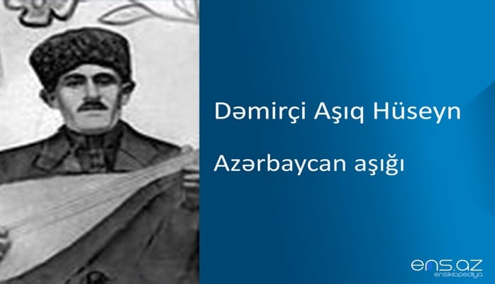 Dəmirçi Aşıq Hüseyn