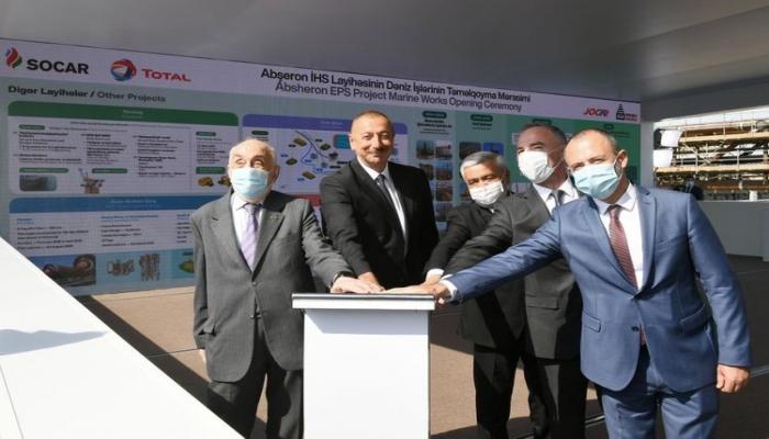 Президент Ильхам Алиев: Начинается новый этап разработки газоконденсатного месторождения «Абшерон»