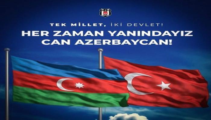 «Бешикташ» и «Трабзонспор» распространили публикации в поддержку Азербайджана