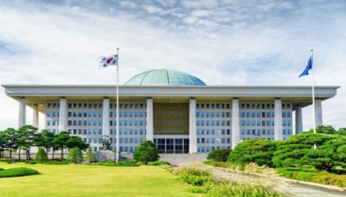 Cənubi Koreya dövlət qurumlarını paytaxtdan çıxarır