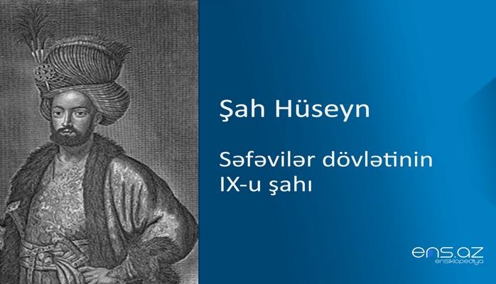 Şah Hüseyn