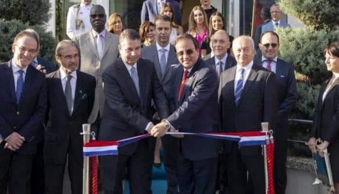 Türkiyədə Dominikan Respublikası Səfirliyi açıldı