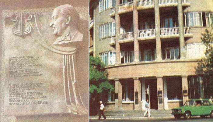Мемориальный музей Бюль-Бюля в Баку образца 1985 г. (ФОТО)