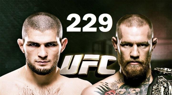 Глава UFC: Макгрегор получит шанс на бой с Нурмагомедовым в случае победы над Серроне