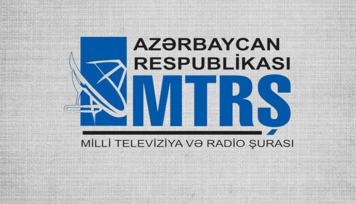 MTRŞ Çingiz Mustafayevə aid olan radio tezliyin satışa çıxarılması barədə yanlış məlumatlara münasibət bildirib