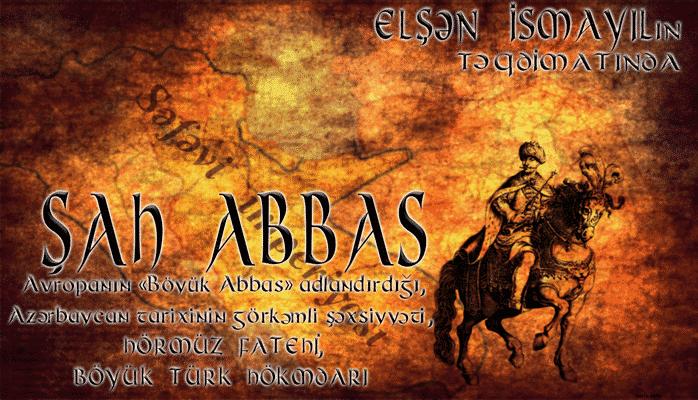 Elşən İsmayıl - ŞAH ABBAS - İkinci hissə