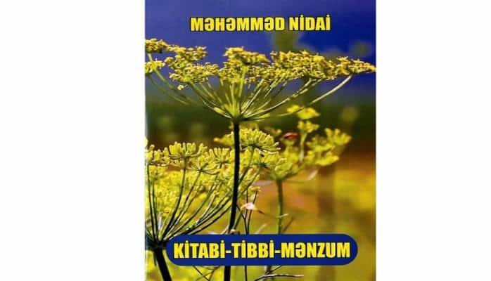 """XVI əsrə aid """"Kitabi-tibbi-mənzum"""" əsəri nəşr olunub"""