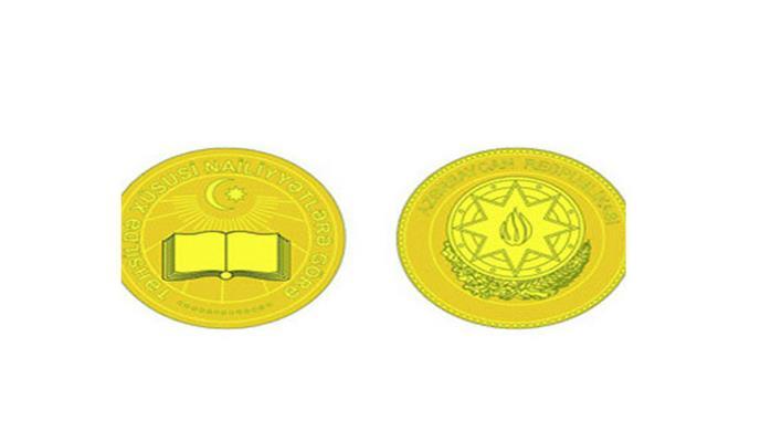 Təhsili qızıl medalla başa vuranlar ali məktəblərə qəbul imtahanından azad oluna bilər