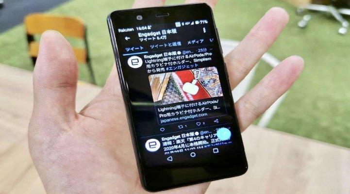 Yaponiya bir ilkə imza atdı - Dünyanın ən kiçik smartfonu
