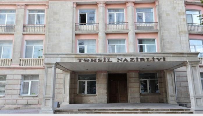 """""""Azərbaycanda ali təhsilin gücləndirilməsinə dəstək"""" layihəsinin icrasına başlanılır"""