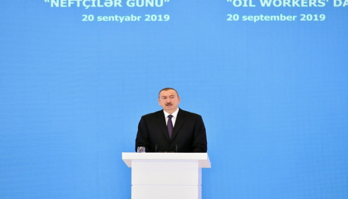 Dövlət başçısı: 'Bu gün Azərbaycanın neft-qaz sektoru öz yeni inkişaf dövrünü yaşayır'