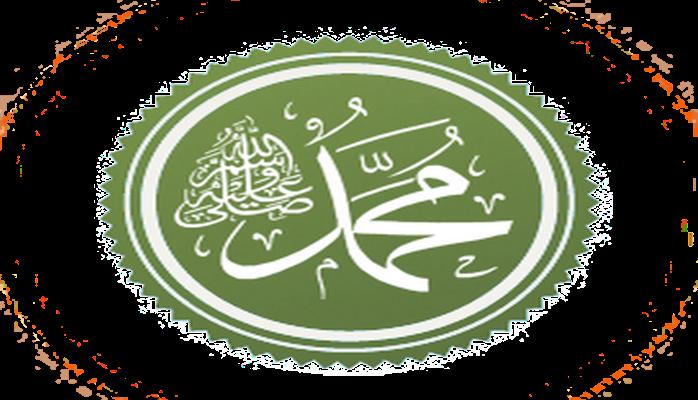 Məhəmməd peyğəmbər