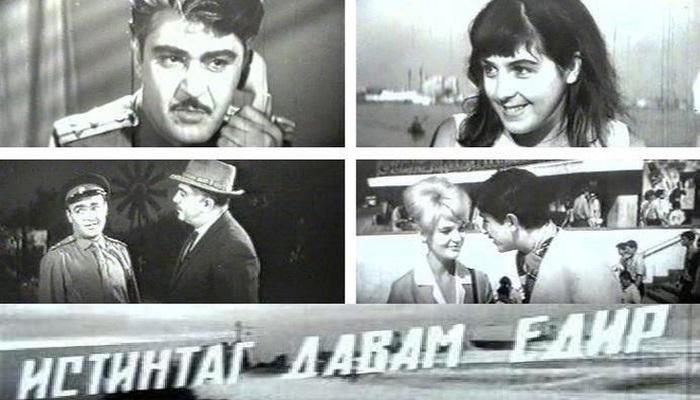 Джамшид Амиров и рождение азербайджанского детектива