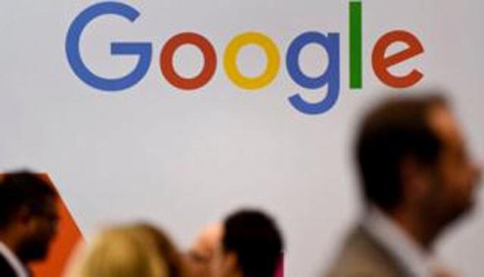 """""""Google Maps"""" xidmətindən adsız istifadə etmək mümkün olacaq"""
