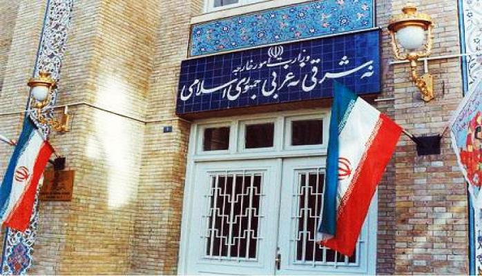 İrandan Türkiyəyə tələb: Əməliyyatı dayandırın!