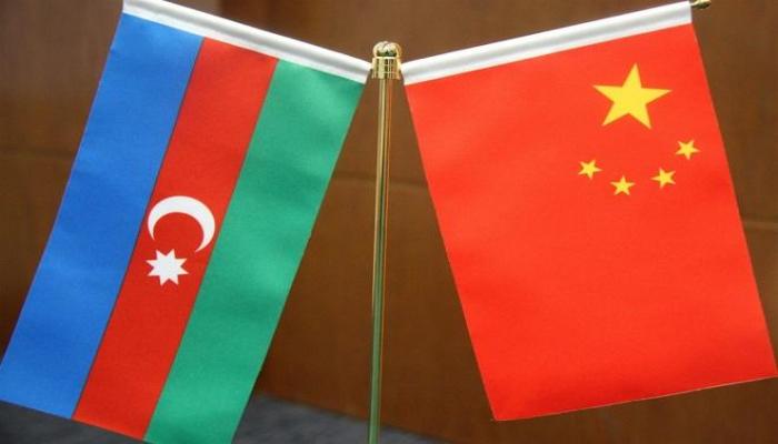 В Китае будут изучать историю Азербайджана