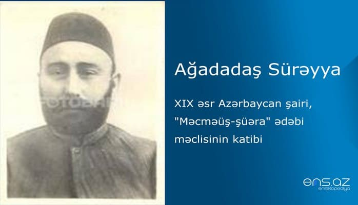 Ağadadaş Sürəyya