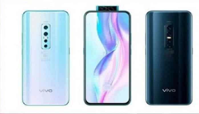Компания Vivo сделала анонс нового смартфона V17 Pro