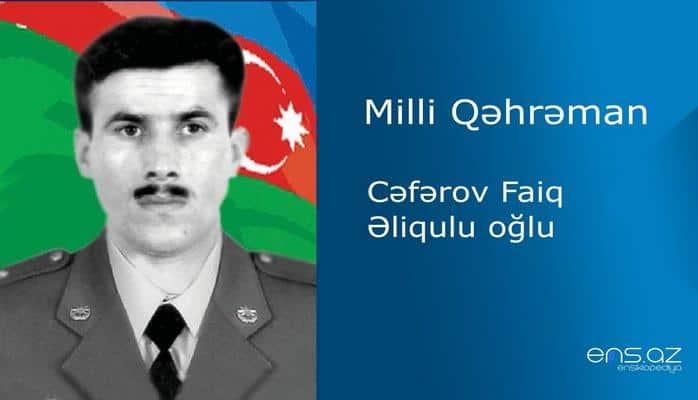 Faiq Cəfərov Əliqulu oğlu