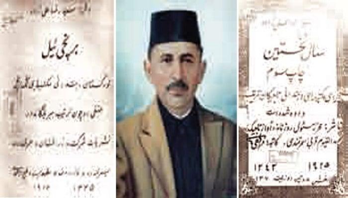 Саид Рза Ализаде: Азербайджанский мудрец из Самарканда