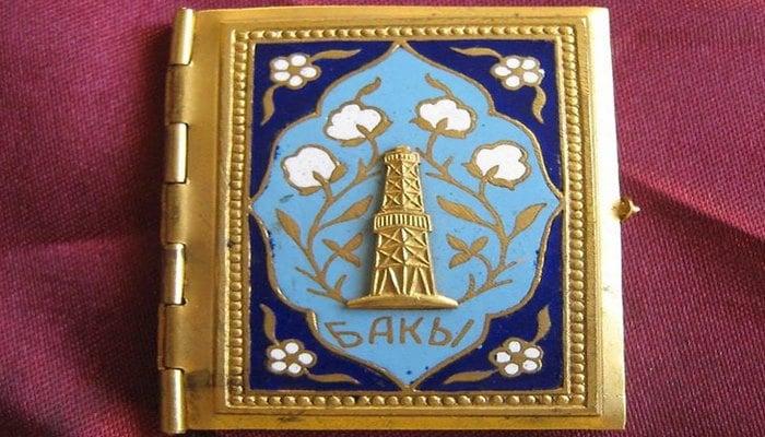 Микрофотографии Баку начала 1960-х в книжечках-брелоках (ФОТО)