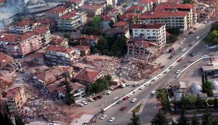 В Стамбуле произошло землетрясени