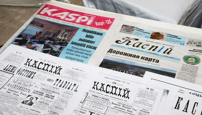 """У истоков азербайджанской прессы: газета """"Каспiй"""""""