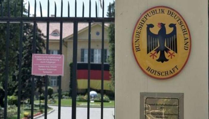 Almaniyadan İrana çağırış: Bu addımdan imtina et