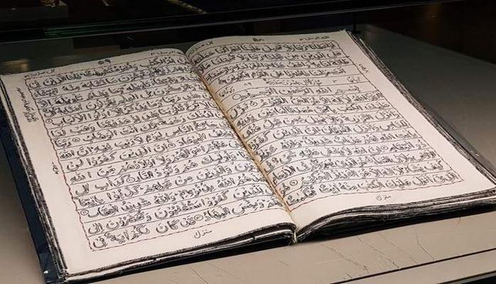Əl naxışı Quran-i Kərimi 32 ilə hazırladı