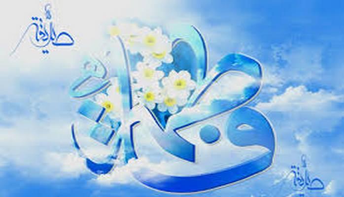 Fatimə