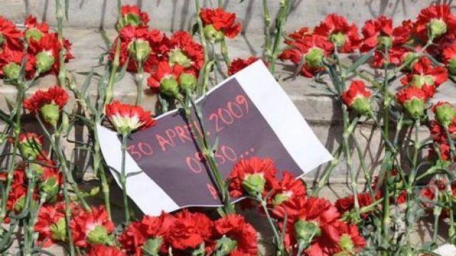 Azərbaycan Dövlət Neft Akademiyasında terror hadisəsi