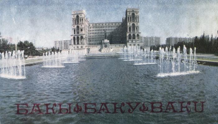 Панорамы Баку на открытках 1979 года (ФОТО)