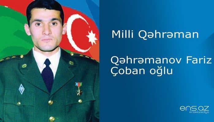 Fariz Qəhrəmanov Çoban oğlu