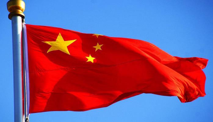 Çin Xalq Respublikası