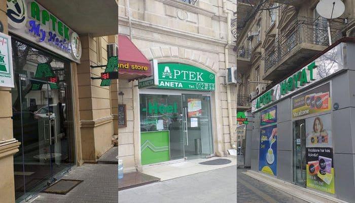 Жители Баку сообщают о дефиците медицинских масок в аптеках