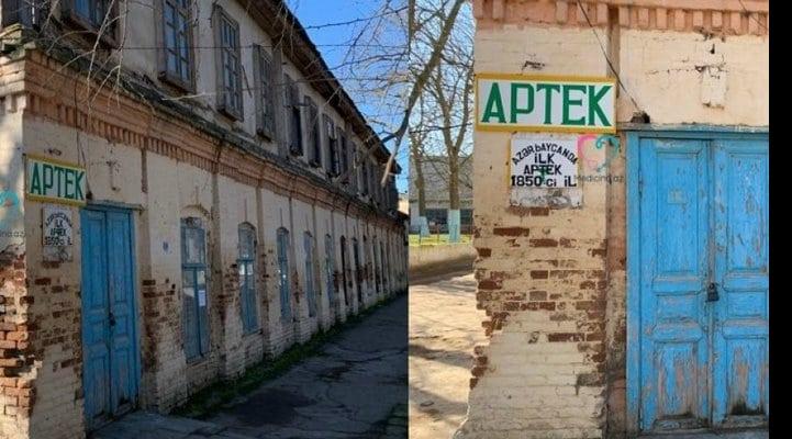 Первой аптеке Азербайджана 170 лет