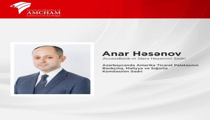 Анар Гасанов стал Председателем Комитета Американской Торговой Палаты