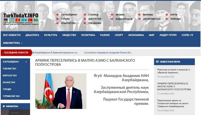 Армянские хакеры атаковали СМИ Кыргызстана, опубликовавшие исследования Института истории НАНА