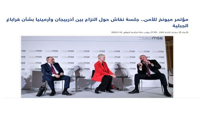 Панельные обсуждения о нагорно-карабахском конфликте широко освещены в прессе Египта