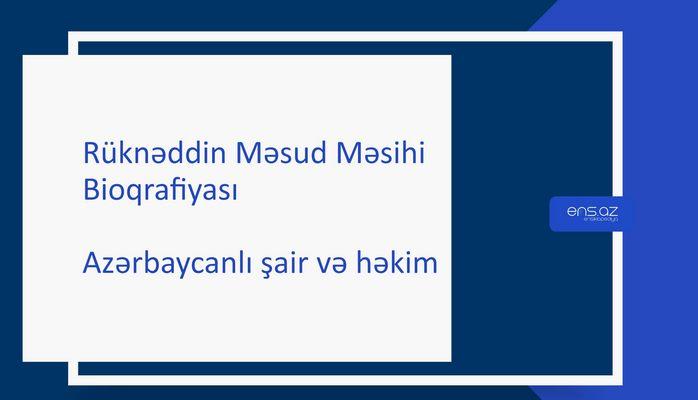 Rüknəddin Məsud Məsihi