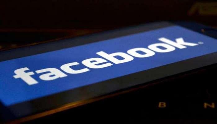 """217 milyon """"Facebook"""" istifadəçisinin telefon nömrəsi internetə sızıb - Şirkət təsdiqlədi"""