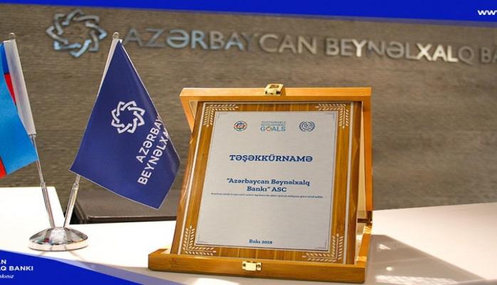 ASK 'Azərbaycan Beynəlxalq Bankı'nı mükafatlandırıb