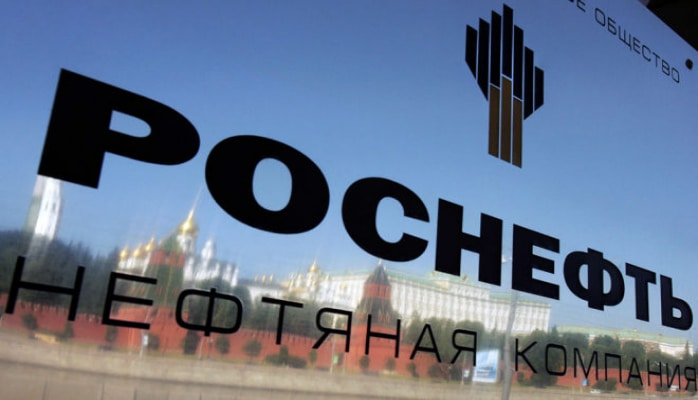 """""""Rosneft"""" """"Sülh çeşməsi""""nə görə İraqda işi dayandırdı"""