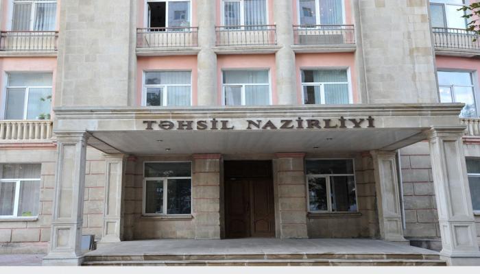 Təhsil Nazirliyi: Şagirdlər üçün yay məktəbinin təşkili nəzərdə tutulmayıb
