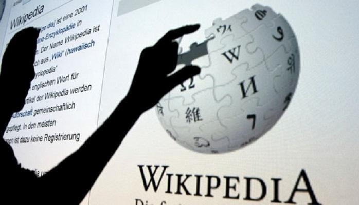 Vikipediya:Haqqında