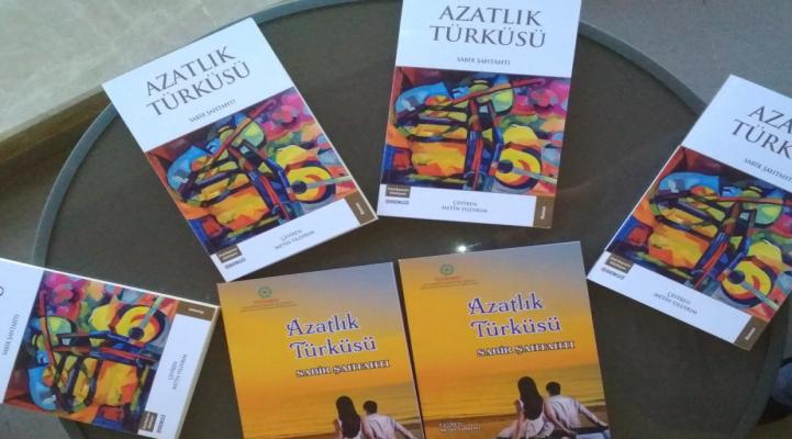 TÜRKSOY azərbaycanlı yazıçının romanını Ankarada nəşr edib